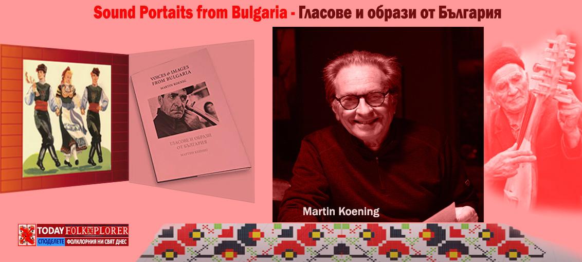 Martin Koening